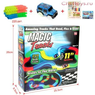 Гибкий трек Magic Tracks 220 дет.