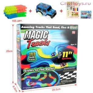 Гибкий трек Magic Tracks 165 дет.