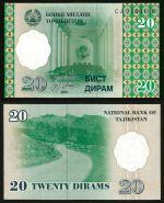 Таджикистан 20 Дирам 1999 UNC ПРЕСС