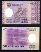 Таджикистан 50 Дирам 1999 UNC ПРЕСС