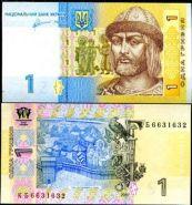 Украина 1 гривна 2014 UNC ПРЕСС