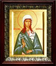 Иулия Анкирская (19х22), темный киот