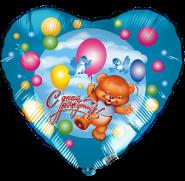 "Шар (18""/ 46 см), сердце, медведь с шариками"
