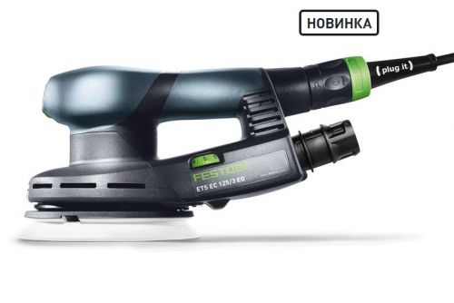 Шлифмашинка ETS EC 125/3 EQ-Plus Festool