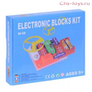 Электронный конструктор TELECOOL Electronic Blocks Kit W-58 58 схем