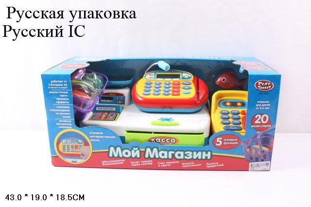 7019 Касса на батарейках Play Smart