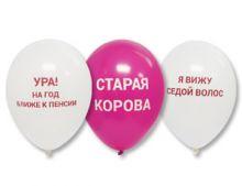 """Оскорбления, 12"""", пастель, розовый, 25 шт, Италия"""