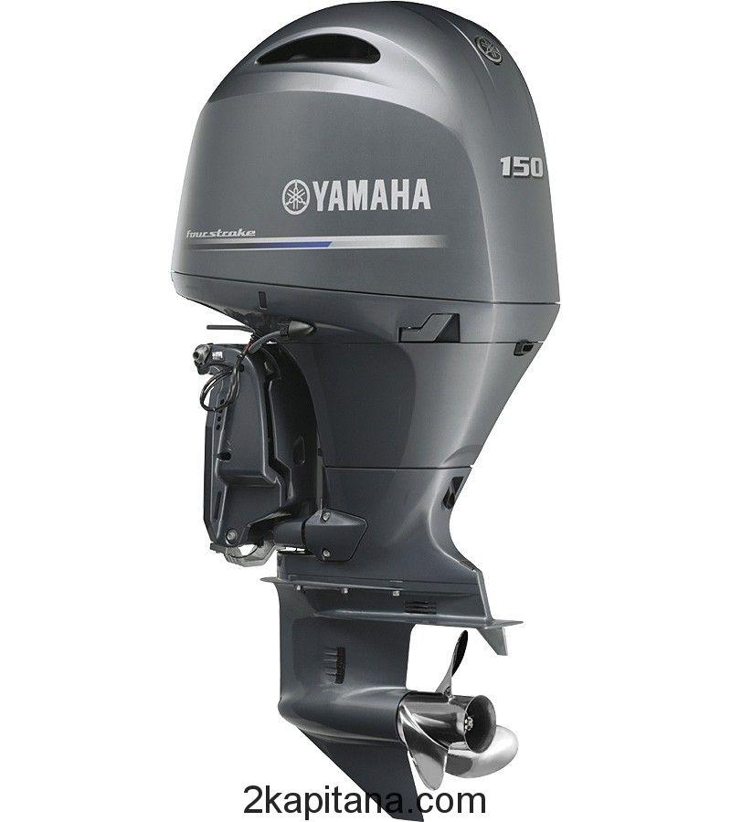 Лодочный мотор Yamaha (Ямаха) F 150 DETL