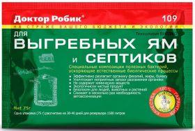 Антисептик  для выгр.ям,туал.75г Доктор Робик