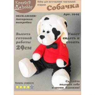 Набор для изготовления игрушки «Собачка» 19-04