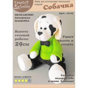 Набор для изготовления игрушки «Собачка» 19-05
