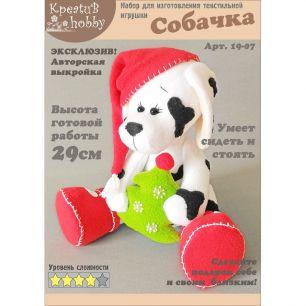Набор для изготовления игрушки «Собачка» 19-07