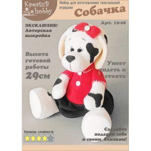 Набор для изготовления игрушки «Собачка» 19-08