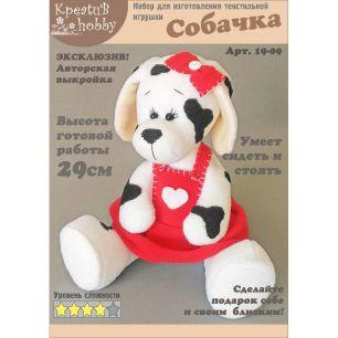 Набор для изготовления игрушки «Собачка» 19-09