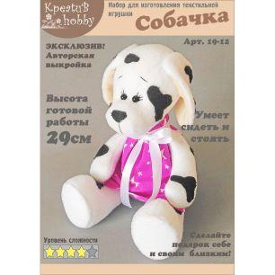 Набор для изготовления игрушки «Собачка» 19-12