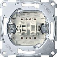 Merten Мех QuickFlex Выключатель 2-клавишный кнопочный, 2НО контакта