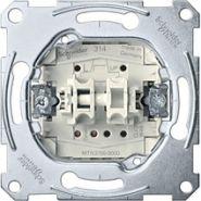 Merten Мех QuickFlex Выключатель жалюзийный кнопочный