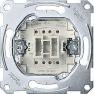 Merten Мех QuickFlex Выключатель кнопочный 2HO