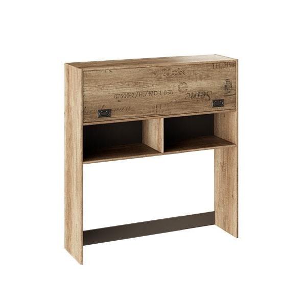 Шкаф настольный «Пилигрим»
