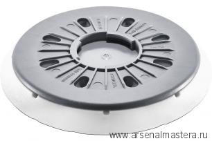 Шлифовальная тарелка Festool  ST-STF D150/ MJ2-FX-SW  MULTI-JETSTREAM 2 202462