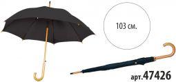 изготовление зонтов на заказ