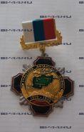 """Медаль """"Участник Афганской войны"""""""