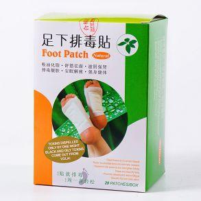 Пластырь антиоксидант Foot Patch , 20шт(в коробке)*100 шт