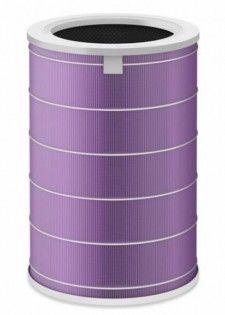 Фильтр Xiaomi Mi Air Purifier Antibacterial Filter SCG4011TW Антибактериальный для очистителя воздуха (Фиолетовый)