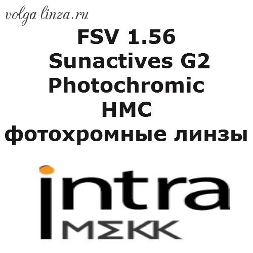 FSV 1.56 Sunactives G2 Photochromic HMC- полимерные фотохромные линзы