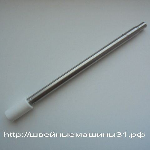 Телескопическая часть бобиностойки JUKI 735     цена 1000 руб.