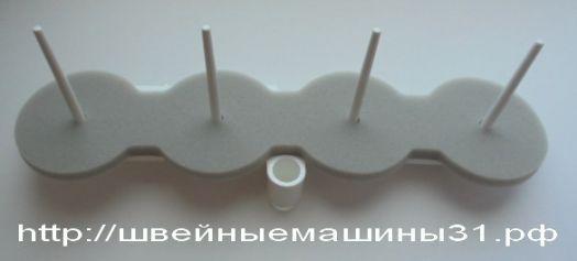Подставка под катушки бобиностойки JUKI 735      цена 1000 руб.