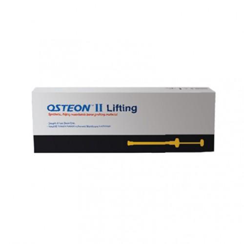 DT7G0205025LS Остеон 2 мелкая крошка 0,25 в шприце Lifting