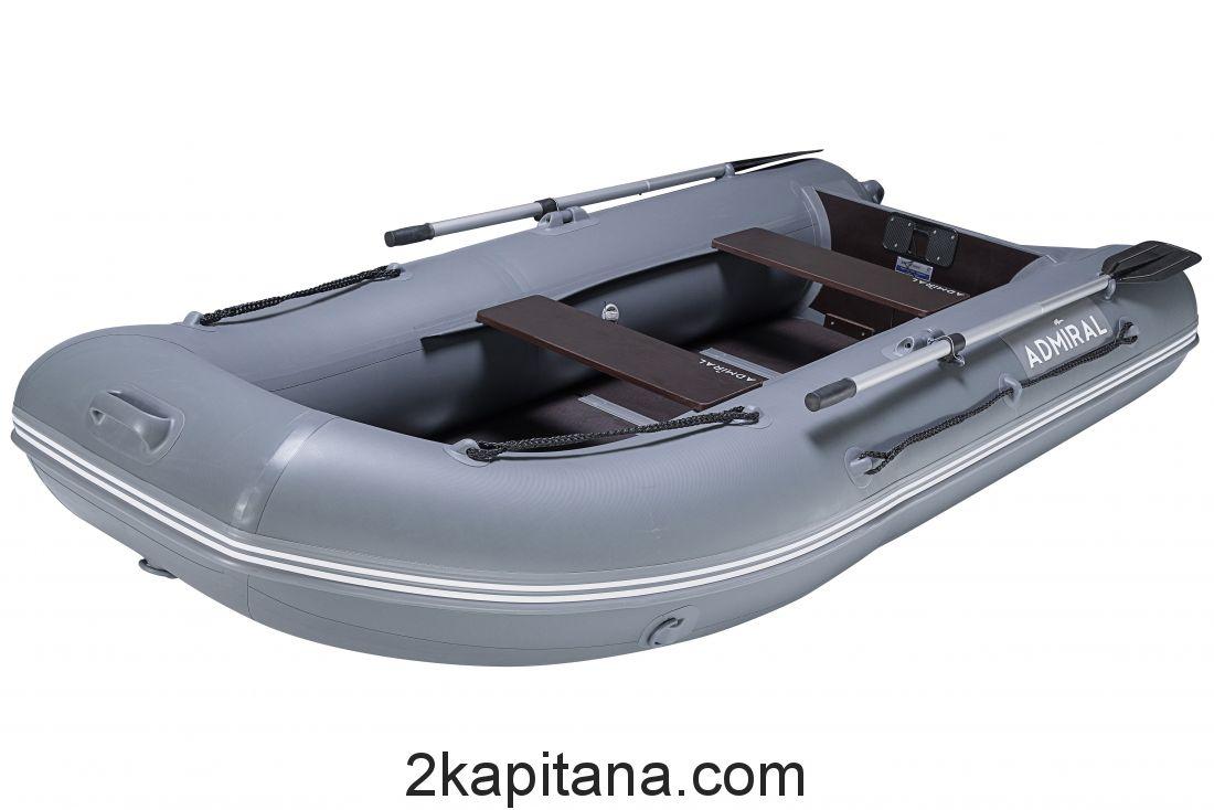 Лодка Адмирал ПВХ надувная 290
