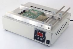Магистр Ц20-ППИ-02 термостол ИК