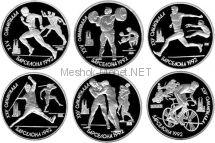 Набор монет 1 рубль СССР 1992 XXV летние Олимпийские игры в Барселоне