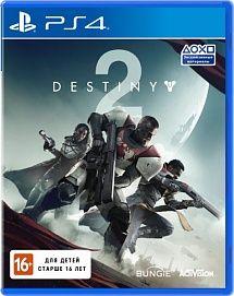 Игра Destiny 2 (PS4)