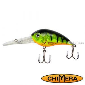 Воблер Chimera Siver Fox Bomber 70DR  / цвет: 120 / 70 мм / 22 гр/ Заглубление: 2,5-6,5м