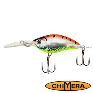Воблер Chimera Siver Fox Crank 70DR  / цвет: 007 / 70 мм / 15 гр/ Заглубление: 1,5-4м