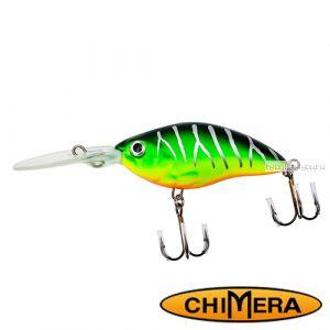 Воблер Chimera Siver Fox Crank 70DR  / цвет: 006 / 70 мм / 15 гр/ Заглубление: 1,5-4м