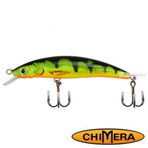Воблер Chimera Siver Fox Fat Minoow 100FL / цвет: 120 / 100 мм / 13 гр/ Заглубление: 1-2м