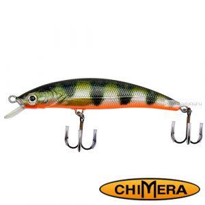 Воблер Chimera Siver Fox Fat Minoow 100FL / цвет: 008 / 100 мм / 13 гр/ Заглубление: 1-2м
