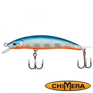 Воблер Chimera Siver Fox Fat Minoow 100FL / цвет: 004 / 100 мм / 13 гр/ Заглубление: 1-2м