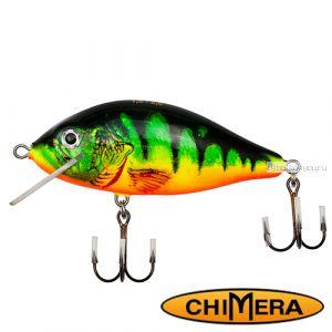 Воблер Chimera Siver Fox Karas 50FL  / цвет: 120 / 50 мм / 5,5 гр/ Заглубление: 0,5-1,2м