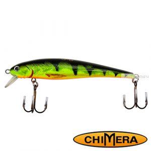Воблер Chimera Siver Fox Rex 110FL  / цвет: 120 / 110 мм / 14 гр/ Заглубление: 1-2м