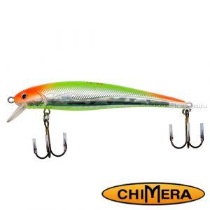 Воблер Chimera Siver Fox Rex 110FL  / цвет: 001 / 110 мм / 14 гр/ Заглубление: 1-2м