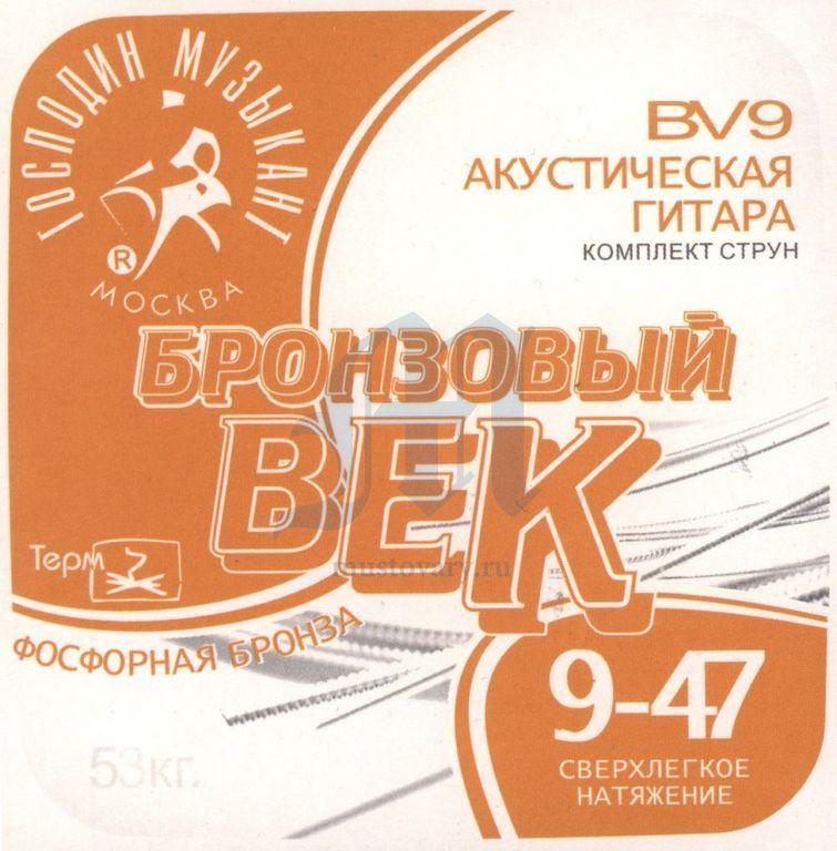 """ГМ """"Бронзовый Век"""" BV09 (09-47) Струны для акустической гитары"""