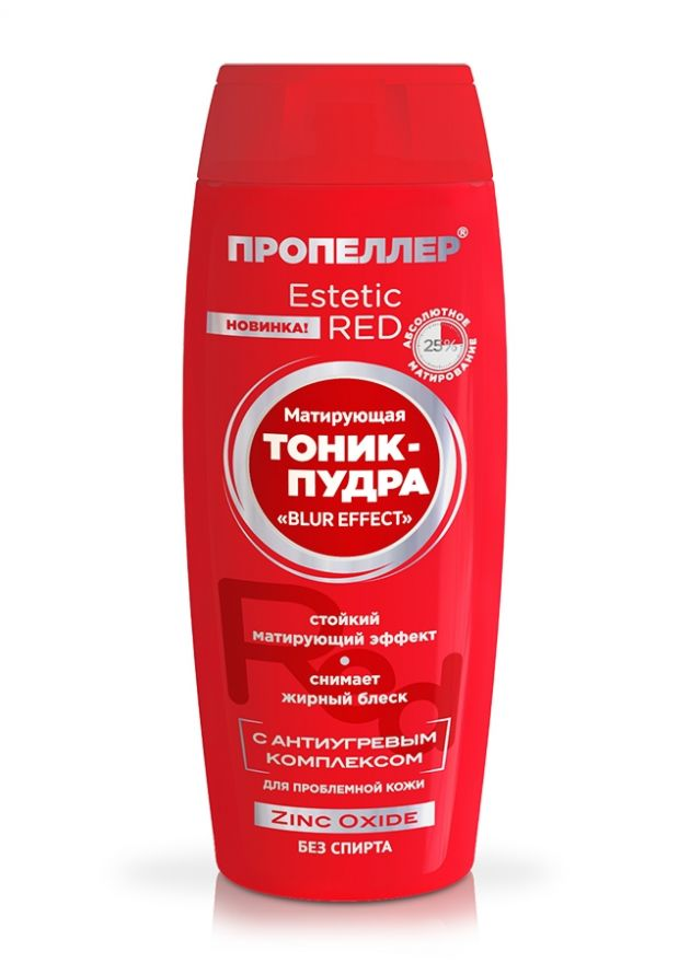 Матирующая тоник-пудра Пропеллер Estetic Red Zinc Oxide