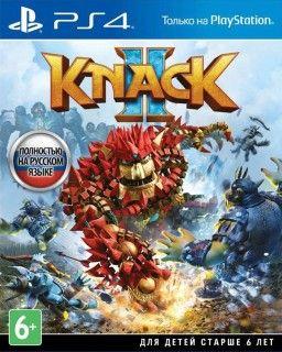 Игра Knack II (2) (PS4, русская версия)