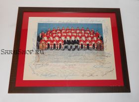Автографы: Сборная Канады 1972 год. 38 подписей. Большая редкость!