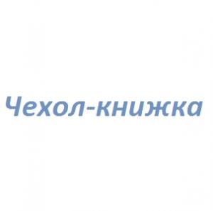 Чехол-книжка LG H324 Leon кожа (black)